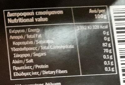 Loukoum biologique à la mastiha de chios - Nutrition facts - fr
