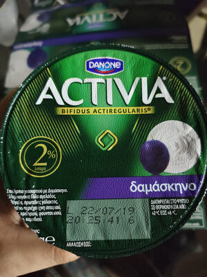 Activia blueberry - Product - en