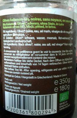 Olives kalamon - Ingrédients - fr