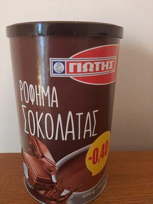 ρόφημα σοκολάτας - Product - el