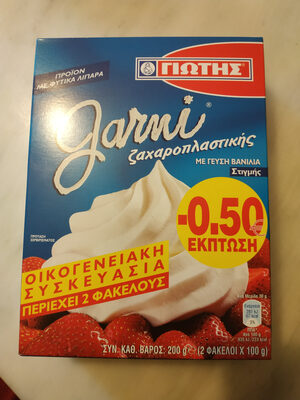 Garni - Product - el