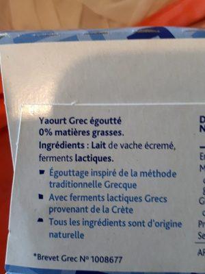 Yaourt grec - Ingrediënten - fr