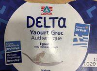 Yaourt grec - Product