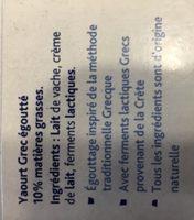 Yaourt grec - Ingredients