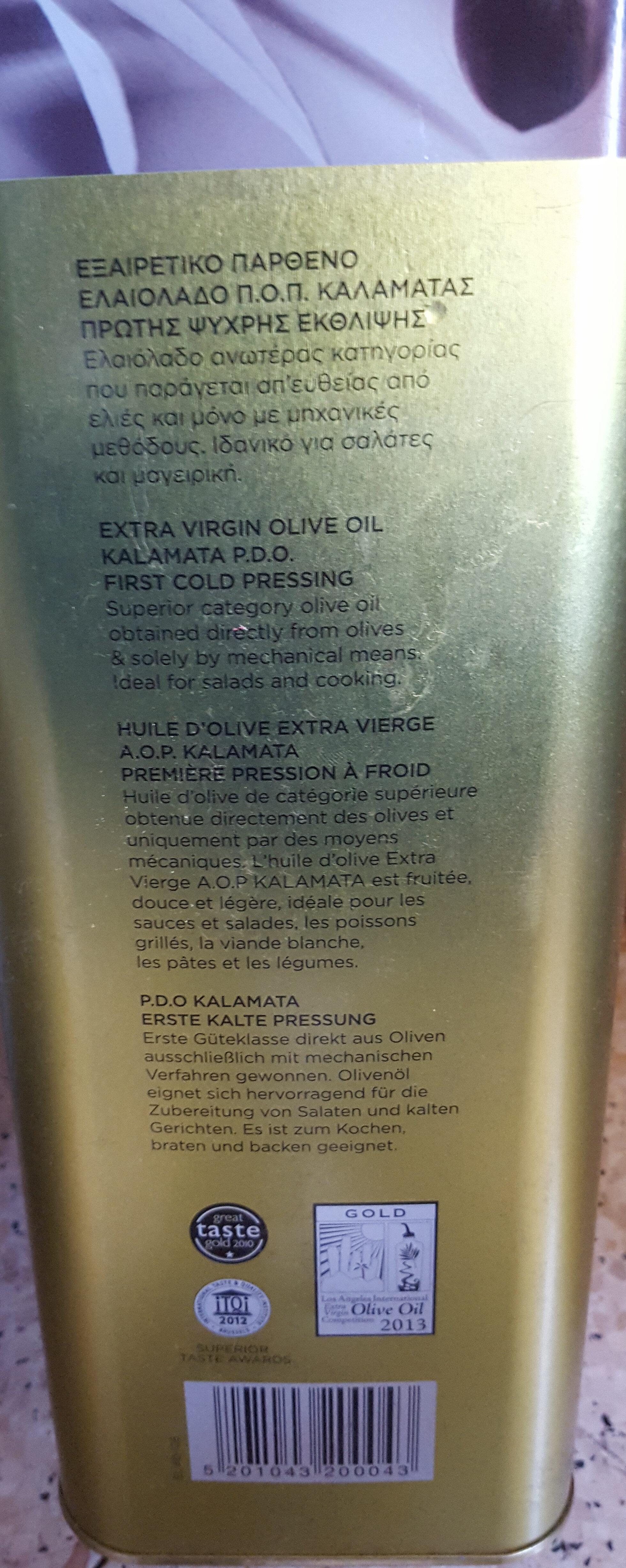 Huile d'Olive extra vierge AOP Kalamata Première pression à froid - Produit