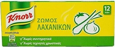 Knorr Original Greek Vegetable Bouillonl - Προϊόν - en