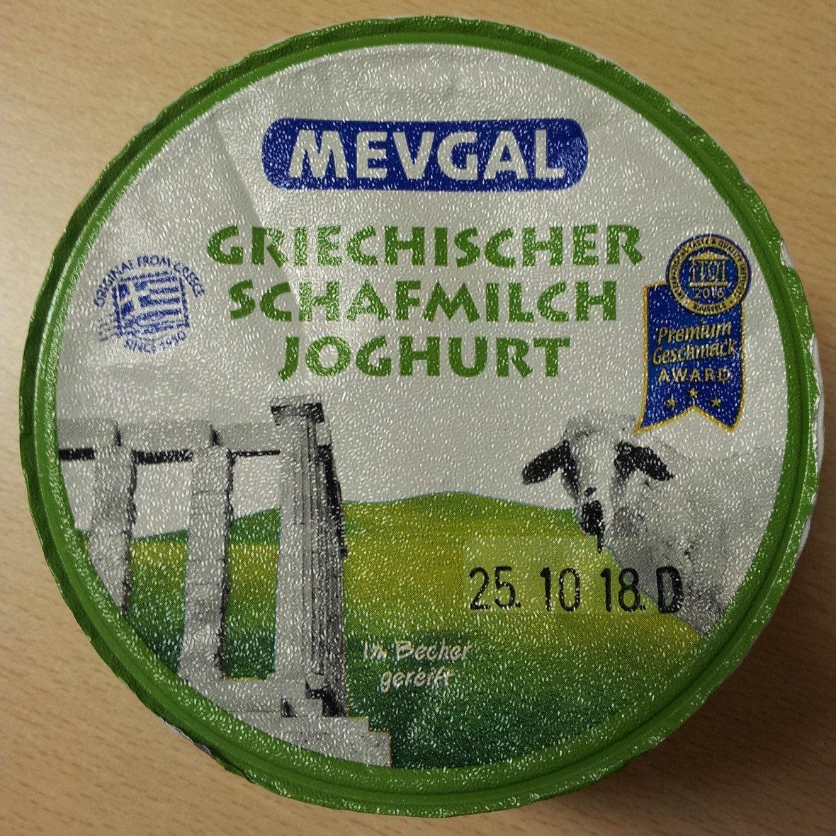 Griechischer schafmilch joghurt - Produkt - de