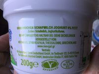 Griechischer schafmilch joghurt - Produit - fr