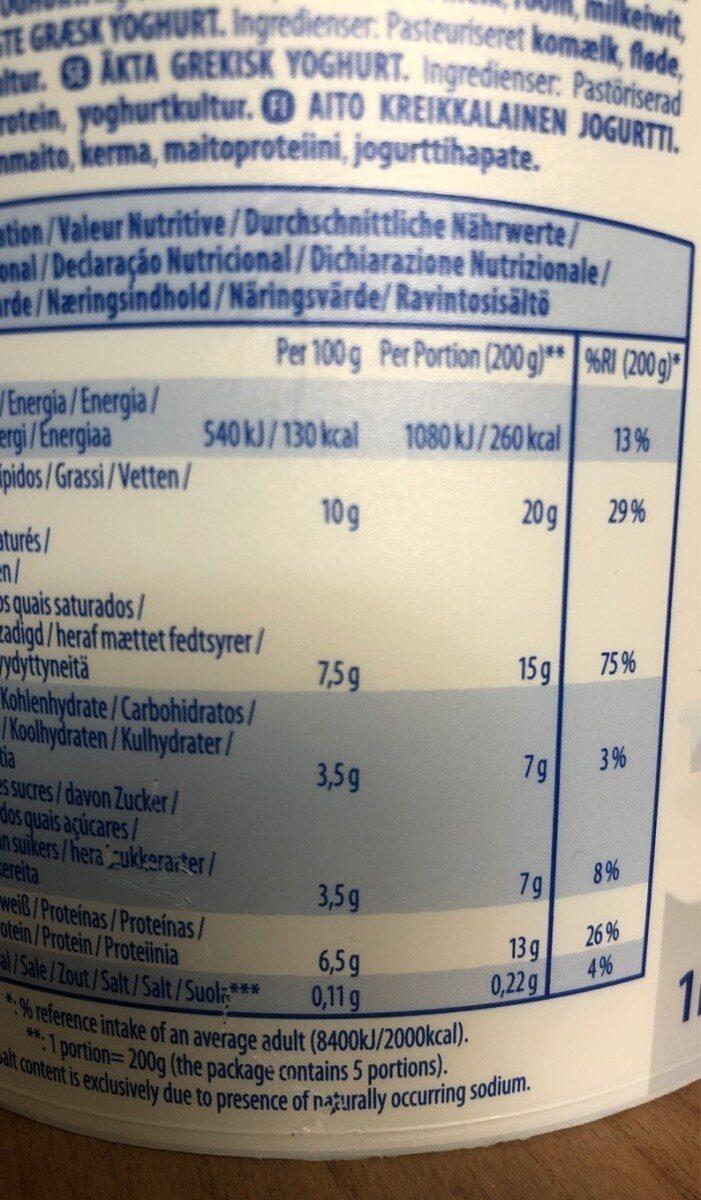 Griechisches Naturjoghurt 10% - Informations nutritionnelles - fr