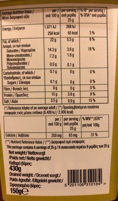 Feta cheese cube - Voedingswaarden - fr