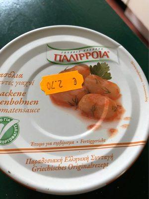 Paliria, Haricots Géants Cuits En Sauce Tomate 280g - Product - fr