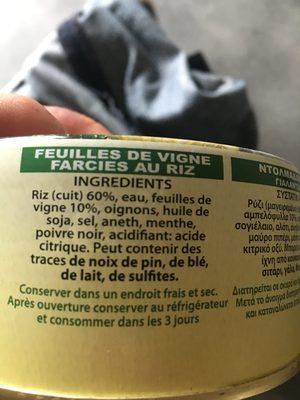 Feuilles de vigne farcies au riz - Ingrédients - fr