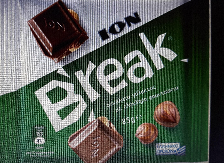 Break φουντούκι - Product - el