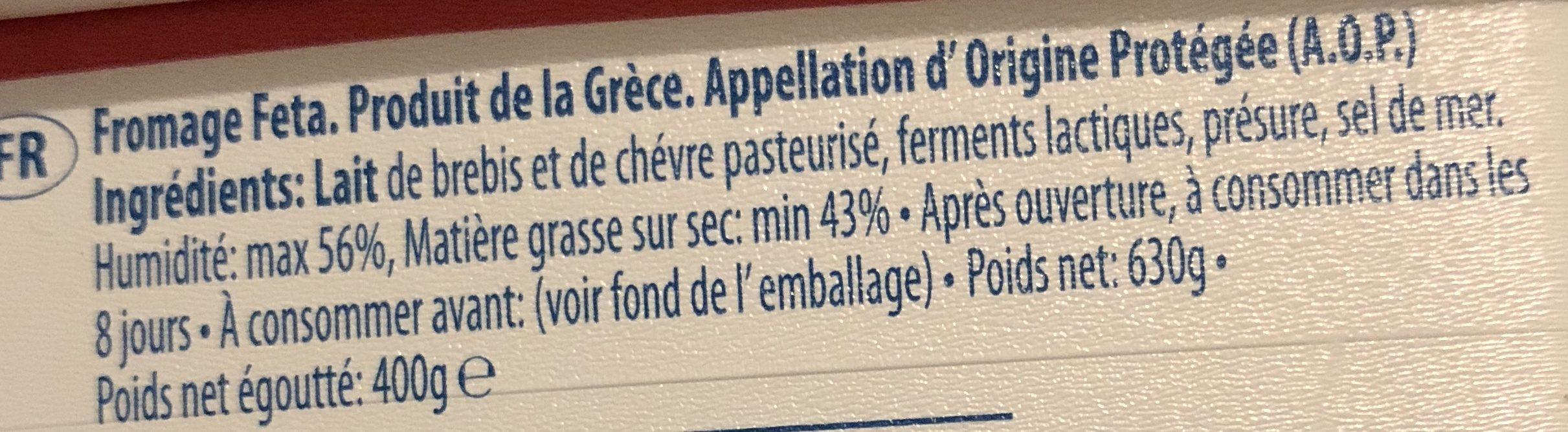 Dodoni 400G Greek Feta Cheese - Ingrédients - fr