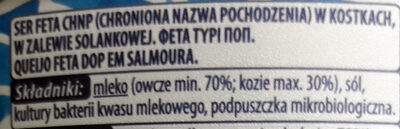 Ser Feta w kostakch - Ingredients - pl