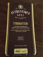 Tyrokafteri - Produit - fr