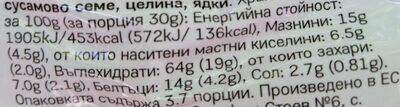 BAKE ROLLS - Хранителна информация - bg