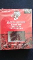 Greek red saffron in filaments - Product - el