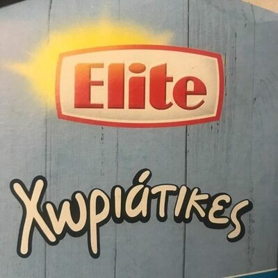 Elite - Produit - en