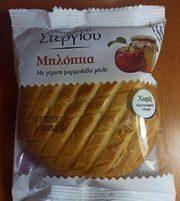 Μηλόπιτα - Produit - el