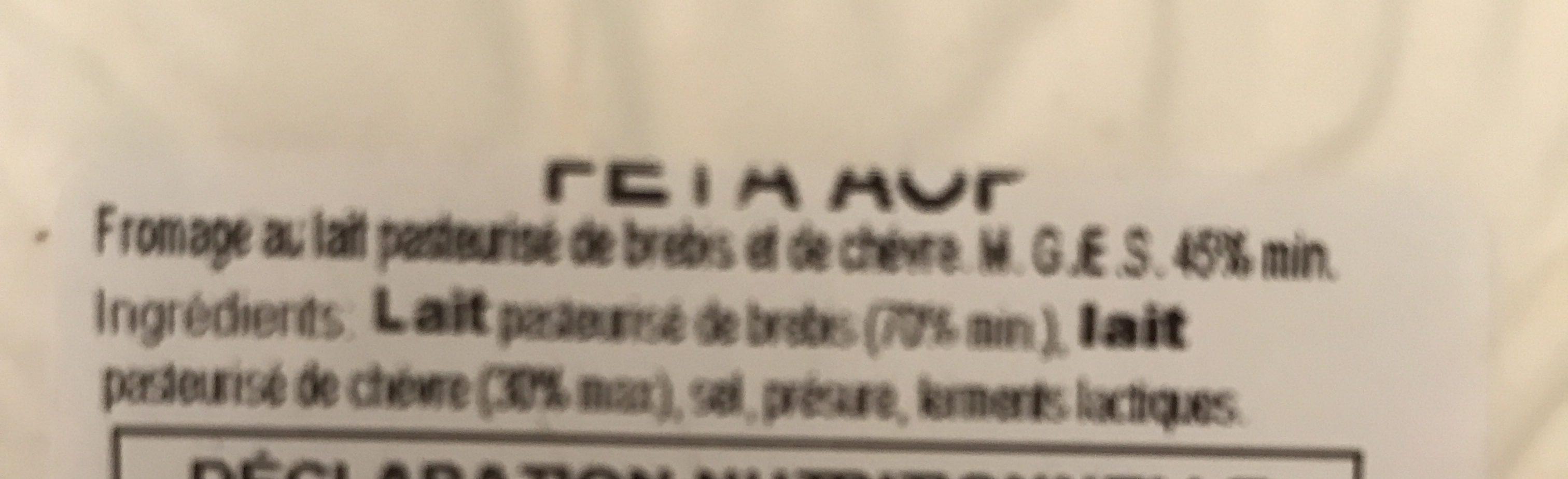 Feta - Ingredients - fr