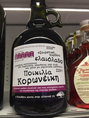 Huile d'olive extra vierge de koroni - Product