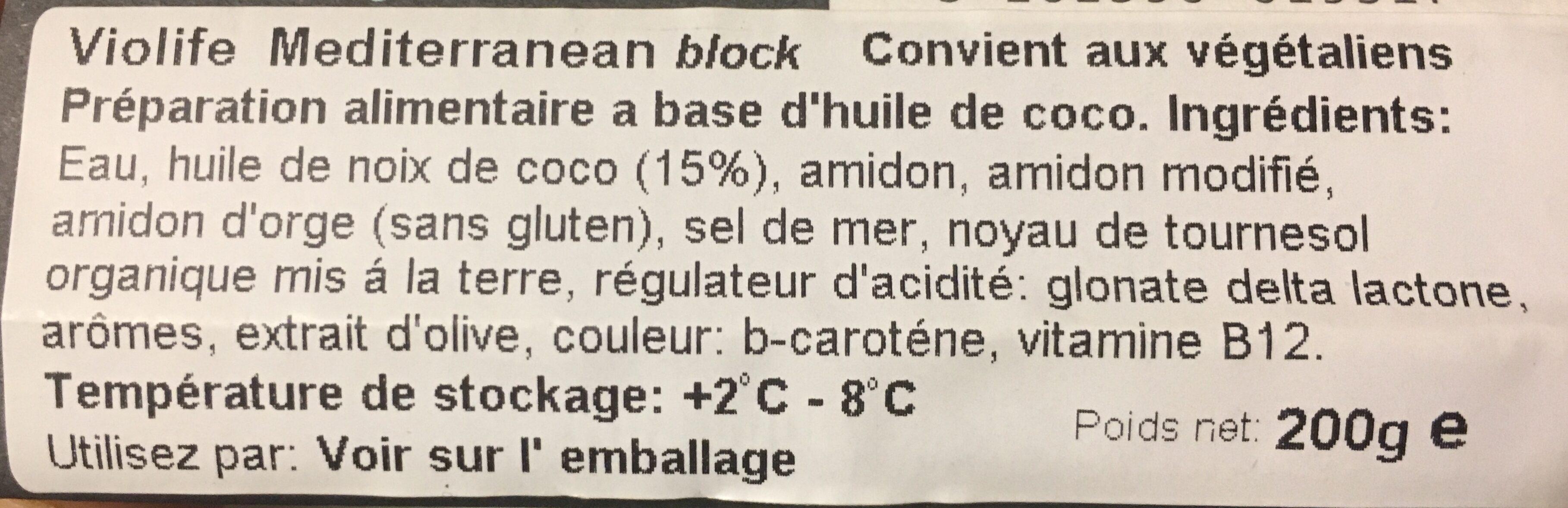 Violife Mediterranean Cheese Alternative Style Block X2 200G - Ingredients