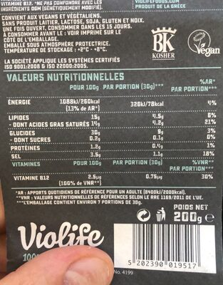 Violife Mediterranean Cheese Alternative Style Block X2 200G - Informació nutricional