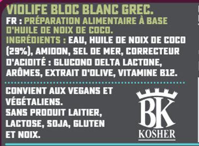 Bloc Blanc Grec - Ingredients - fr