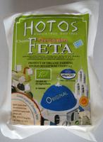 Feta AOP Bio (19% MG) - 200 g - Hotos - Produit