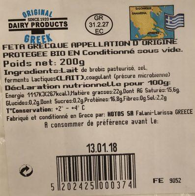 Feta AOP Bio (19% MG) - 200 g - Hotos - Ingrédients