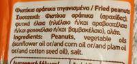 - Ingredients - el