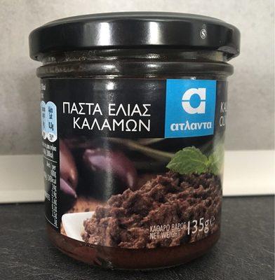 Olive Paste - Produit - fr