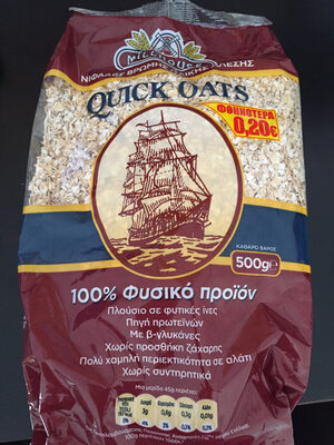 Quick Oats - Product - en