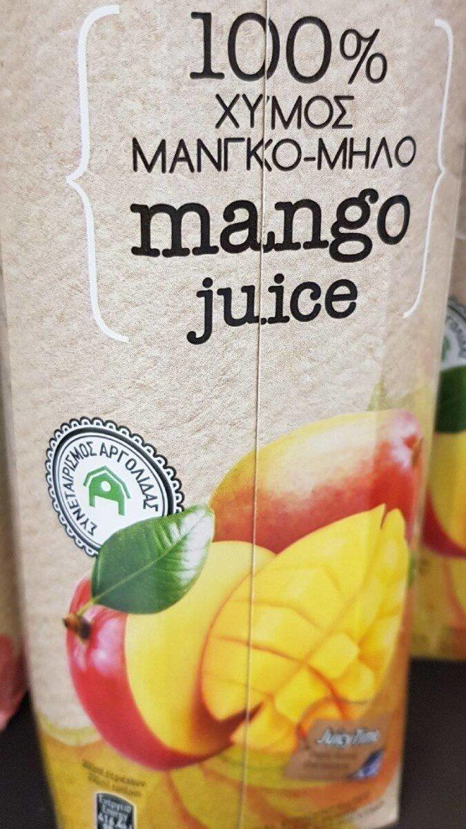 Jus de fruits - Product - fr