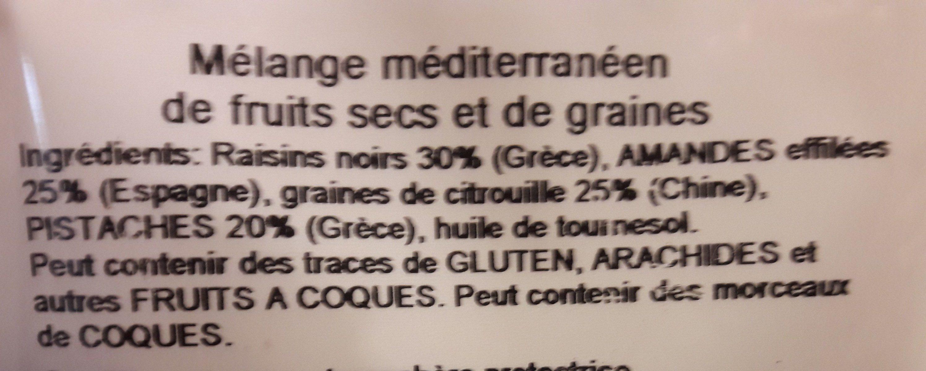 Fruit & Nuts Salad Mix - Mediterranean - Ingredients