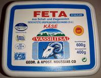 Ser Grecki Feta tradycyjna w zalewie P. D. O - Produkt