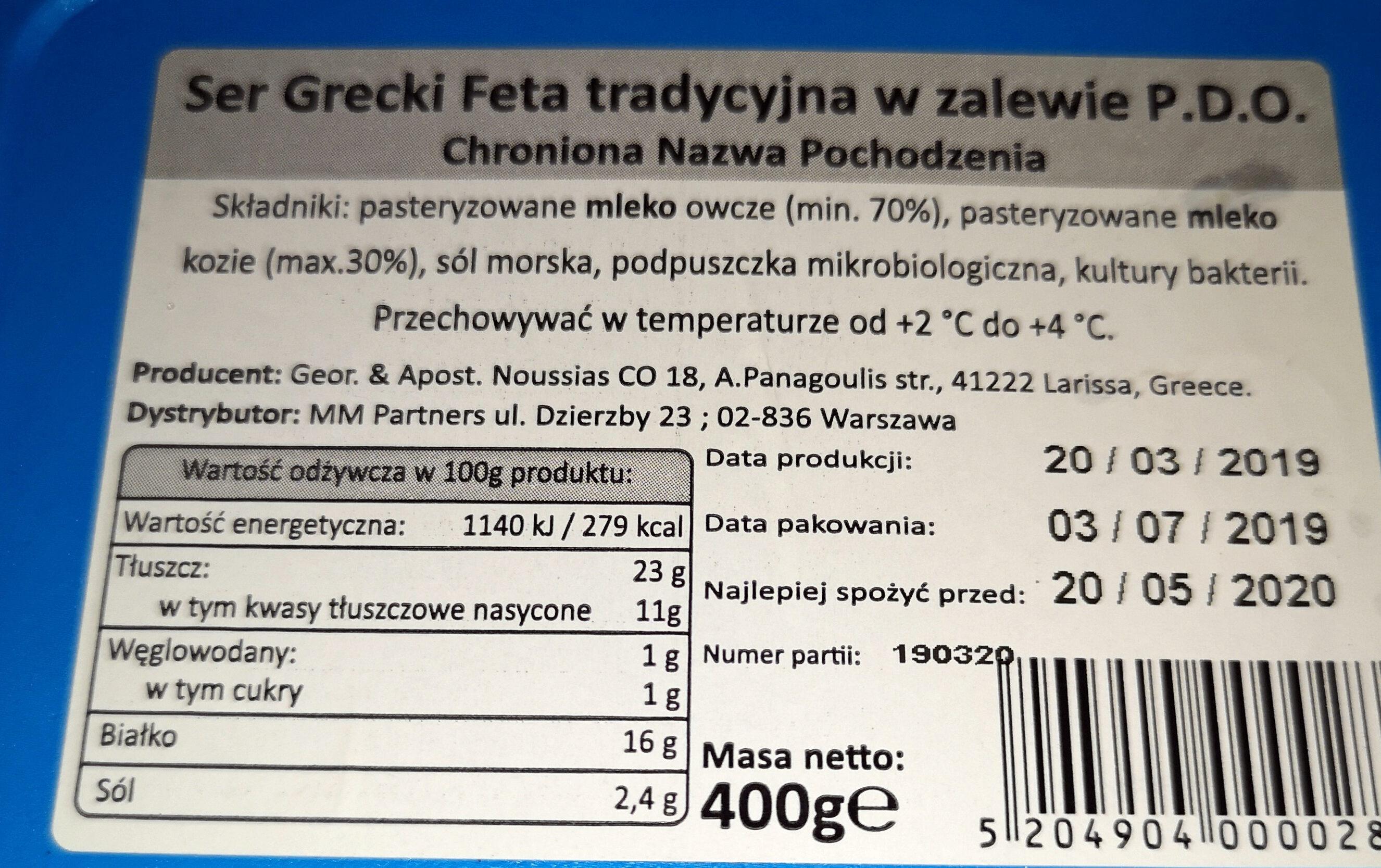 Ser Grecki Feta tradycyjna w zalewie P. D. O - Wartości odżywcze