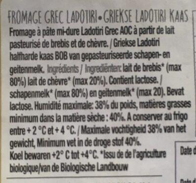 Fromage grec ladotri - Ingrediënten - fr