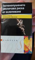 Karelia - Продукт - bg