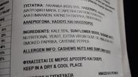 Troo Food-Kale Chips - Ingrédients - el