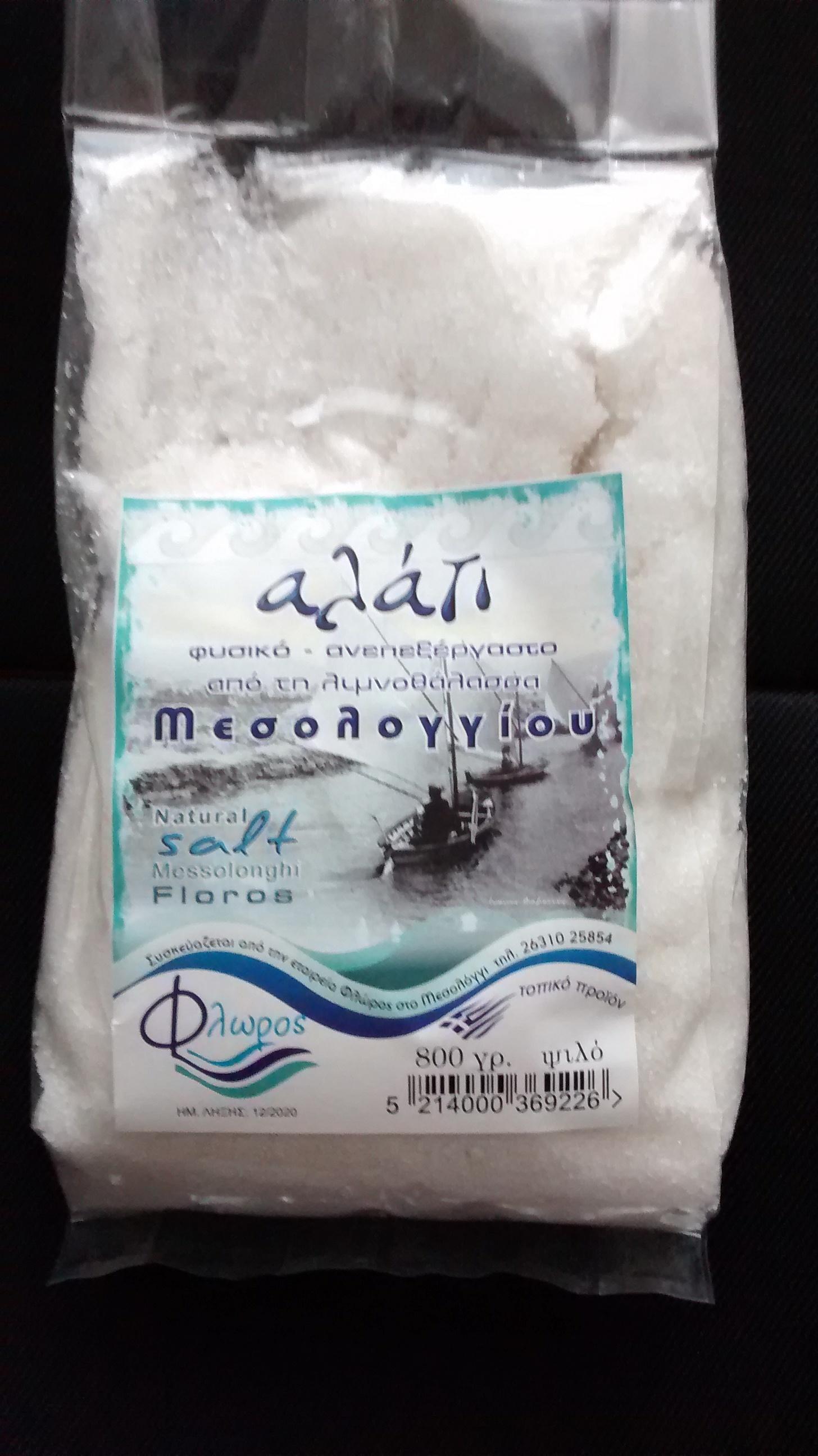 Αλάτι - Produit - el