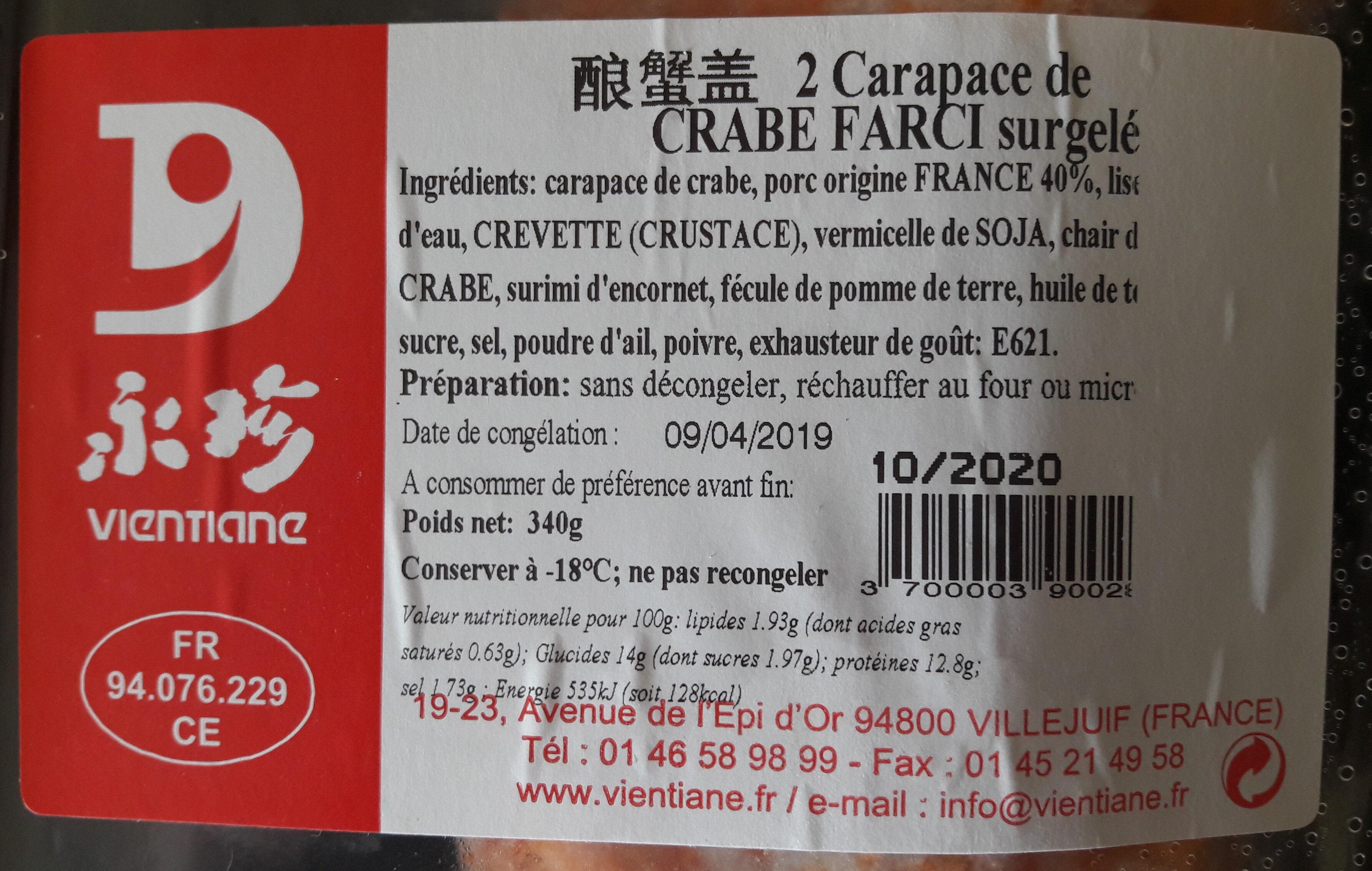 2 carapaces de crabe farci surgelées - Ingrediënten - fr