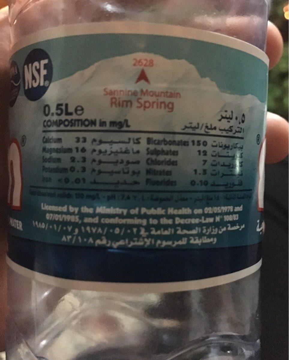Rim Mineral Water .5Ltr-12 / Cs - المكونات - en