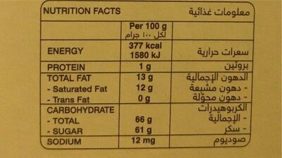 Tarboush - حقائق غذائية - fr