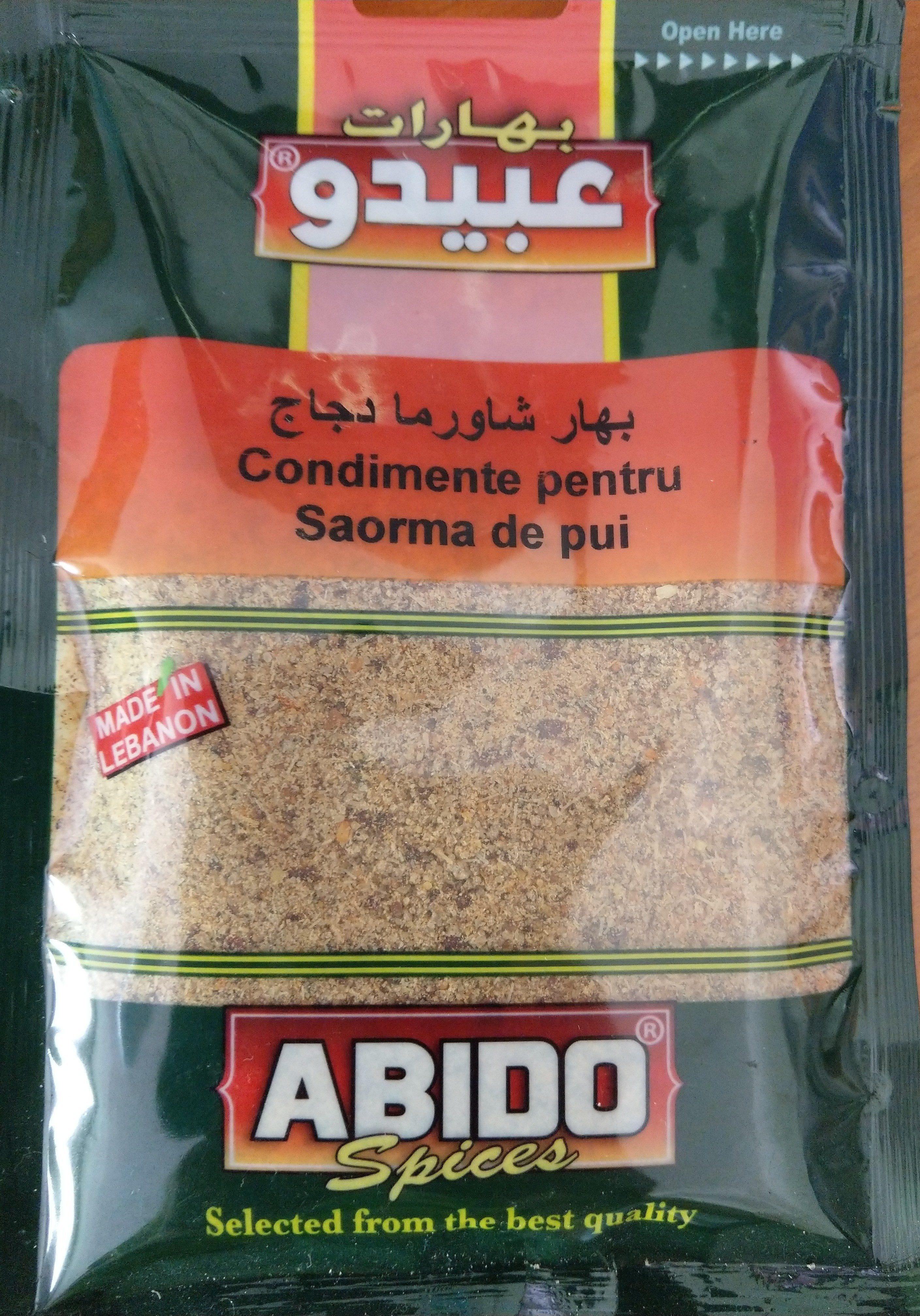 Abido Condimente pentru Saorma de pui - Product