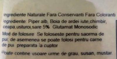 Abido Condimente pentru Saorma de pui - Ingredients