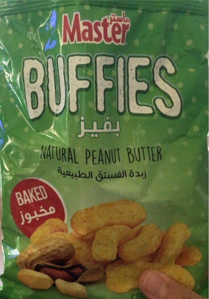 Buffies peanut - نتاج - fr