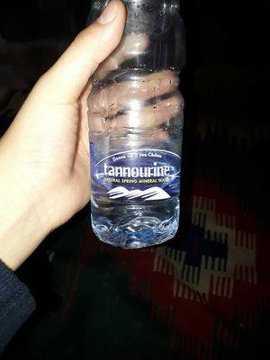 tannourine - نتاج - en