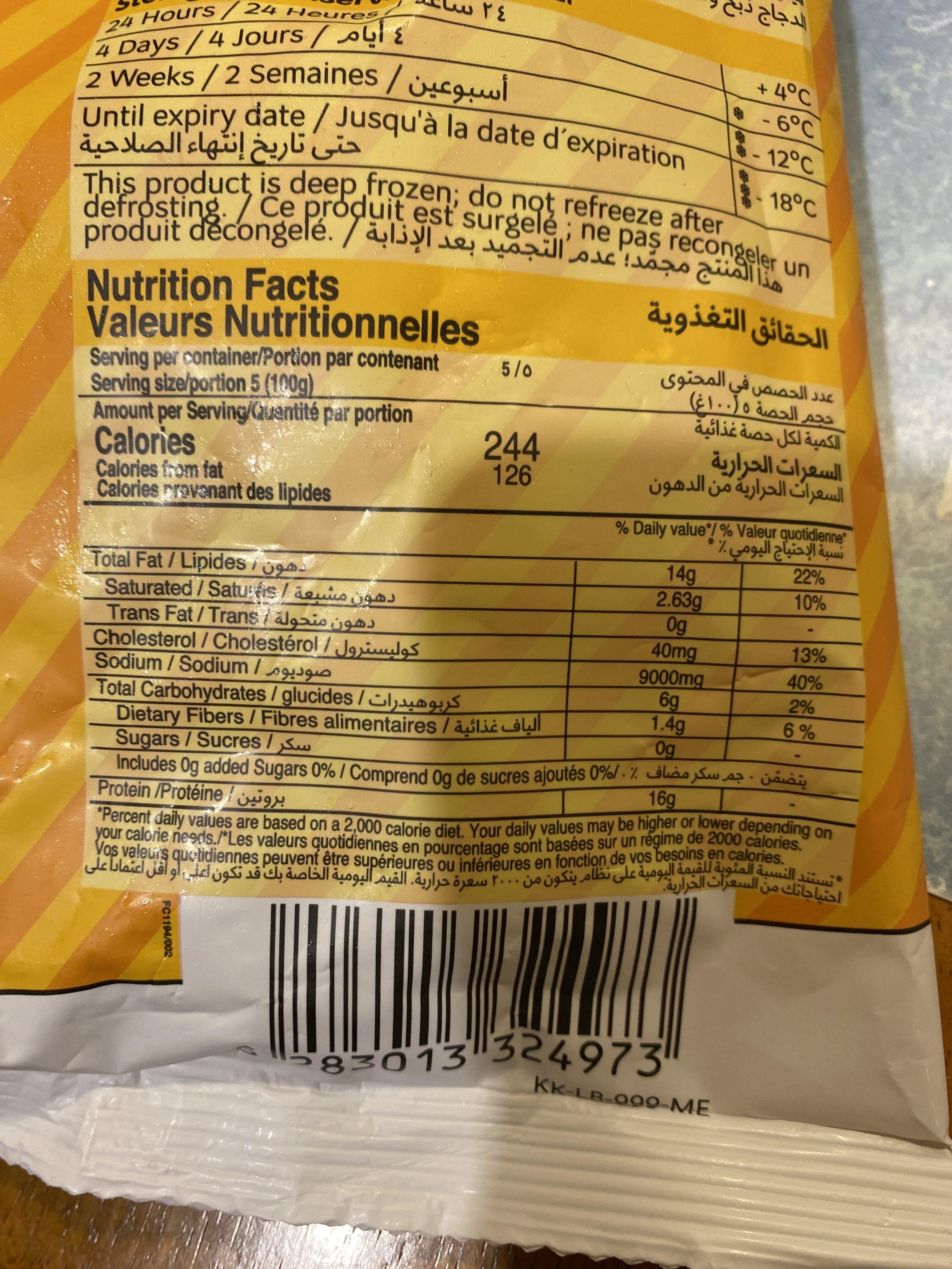 Crispy chicken filet - حقائق غذائية - en